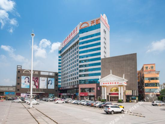 Venus International Hotel Shenzhen Gongming Tianhong