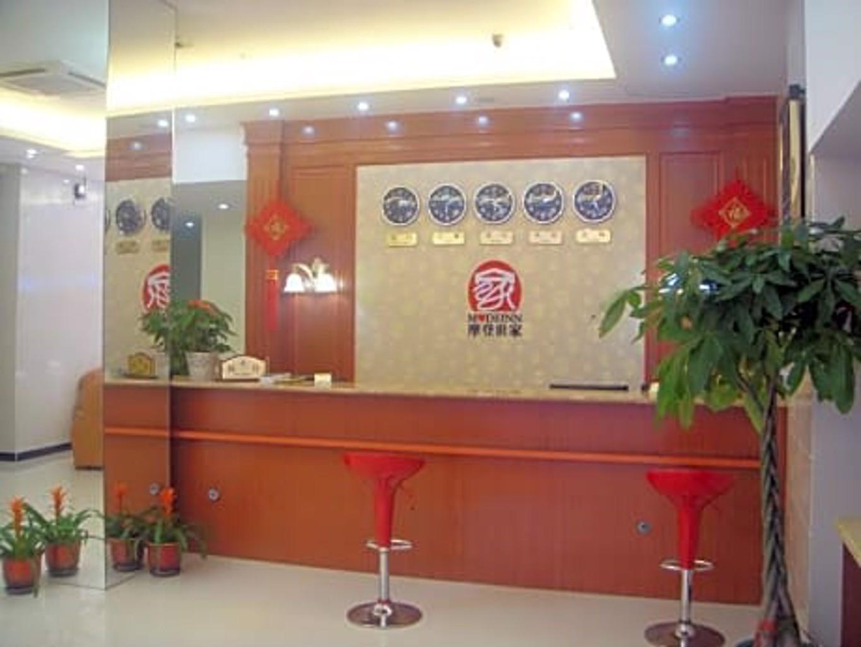 Fuzhou Mode Inn South Coach Station Branch