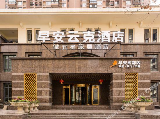 Zao'an Yunke Hotel