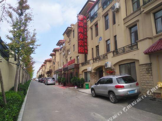 ShengYang Business hotel