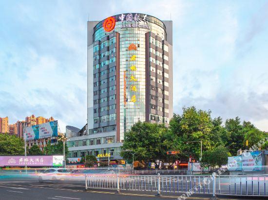 Gallery image of Junlin Hotel
