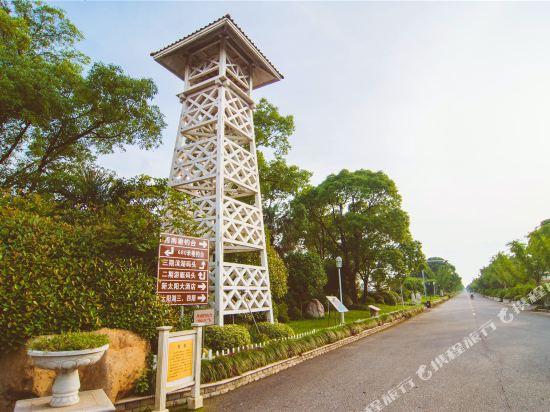 Fanju Zhouzhuang Holiday Manor
