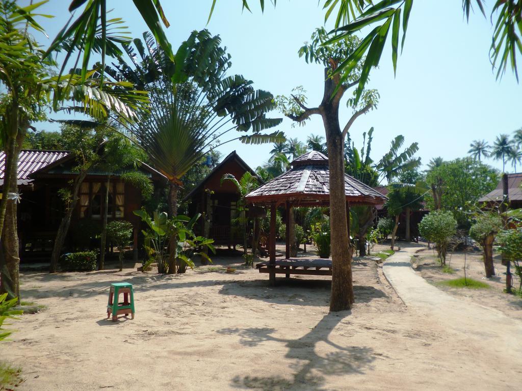 Gallery image of Haad Salad Resort