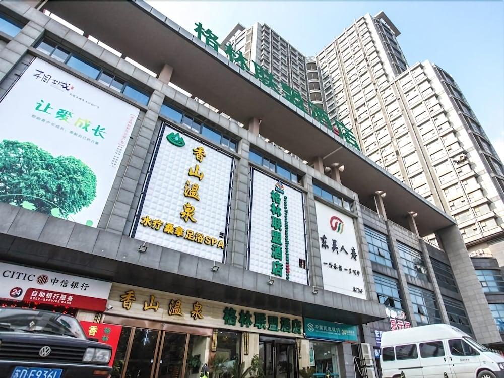 Greentree Alliance Suzhou Xiangcheng Avenue Zhongxiang Hotel