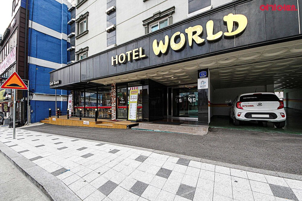 Gallery image of World Hotel