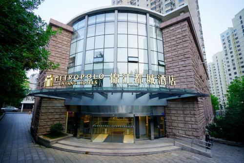 Jinjiang Metropolo Hotel of Qingdao University