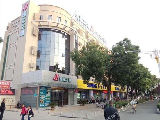 Jinjiang Inn Nanjing Lishui Zhenzhu Road