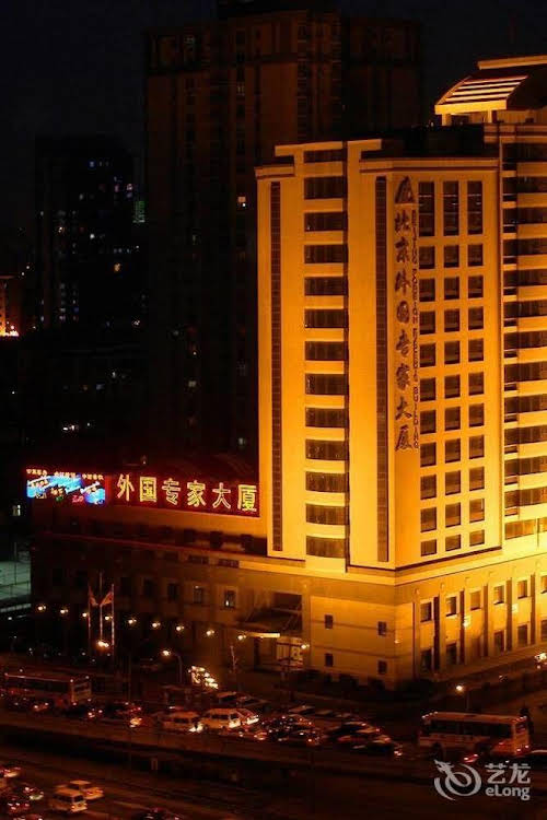 Beijing Foreign Experts Building