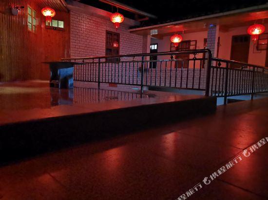 Gallery image of Yiyuanlou Inn