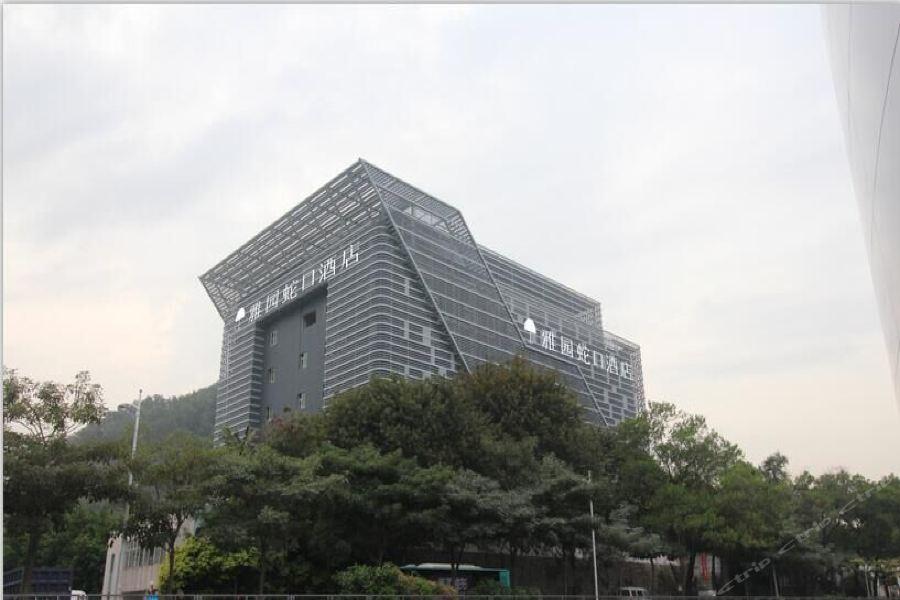 Yayuan Port Hotel