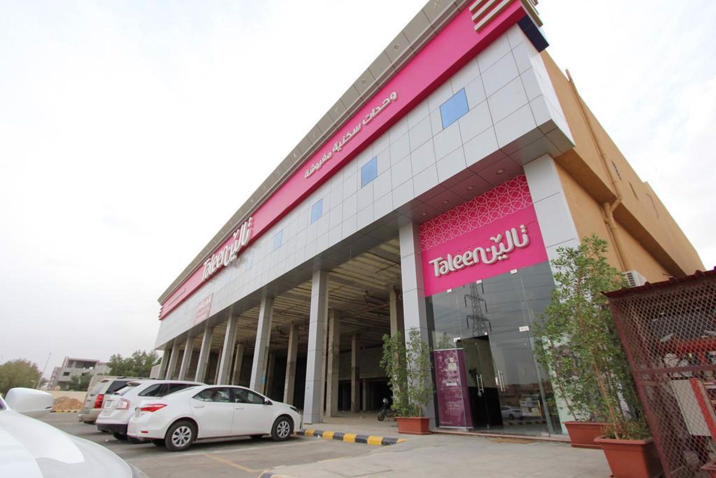 Taleen Alaqiq Hotel Apartments