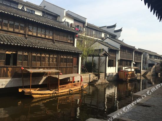 Shui'an Hanshe Boutique Hotel