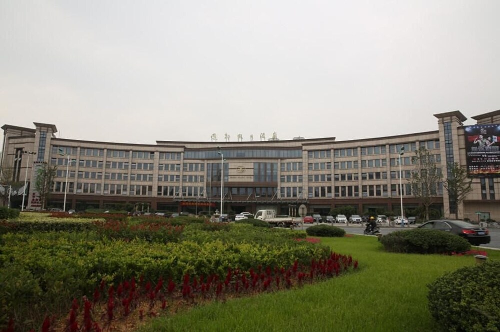 Fengdu Holiday Hotel