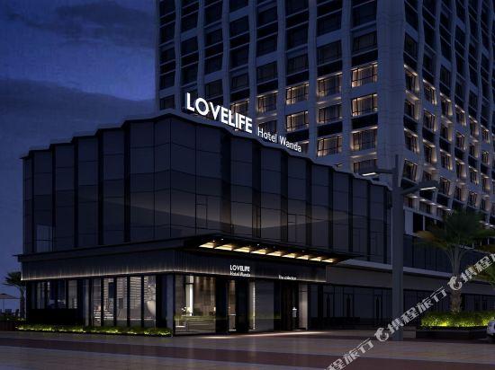 Love Life Hotel Wanda