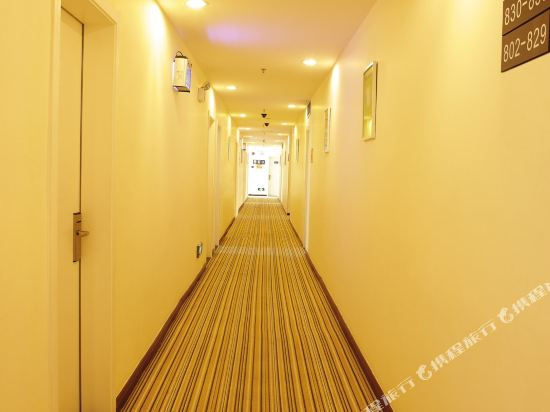 Gallery image of 7 Days Inn