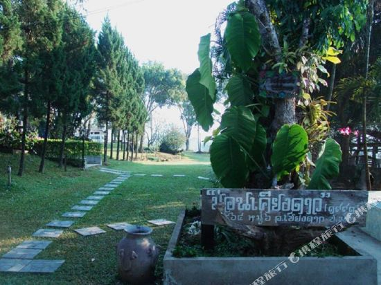 Mon Kiang Dao Resort