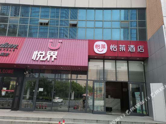 Nanjinng Manyue Hotel