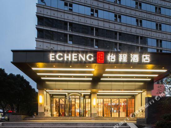 Yi Cheng Hotel