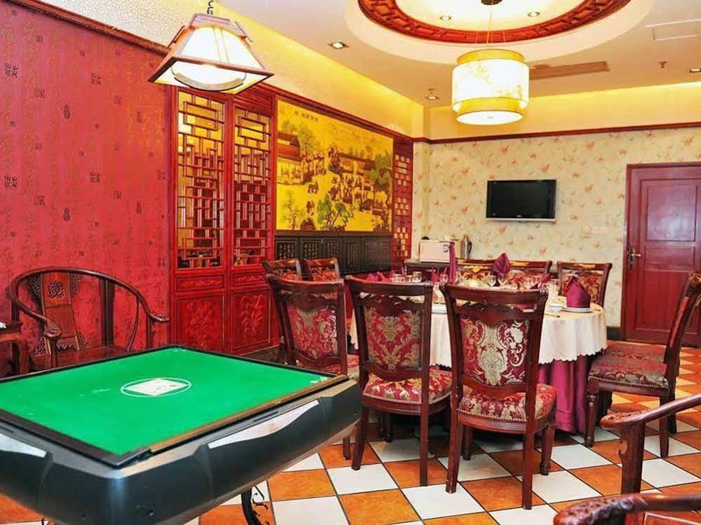 Wuhan Zhongtian Century Hotel