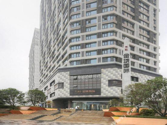 Xi 'an room room hotel