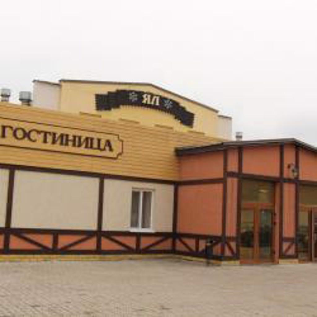 Gallery image of Yal Nizhnekamsk