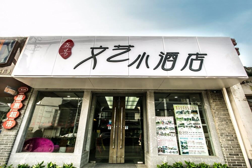 No.5 Vogue Hotel Suzhou