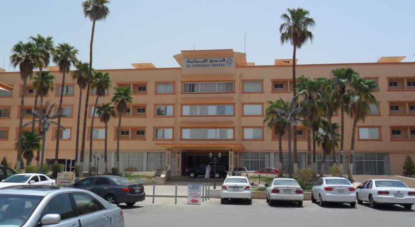 Al Yamamah Hotel