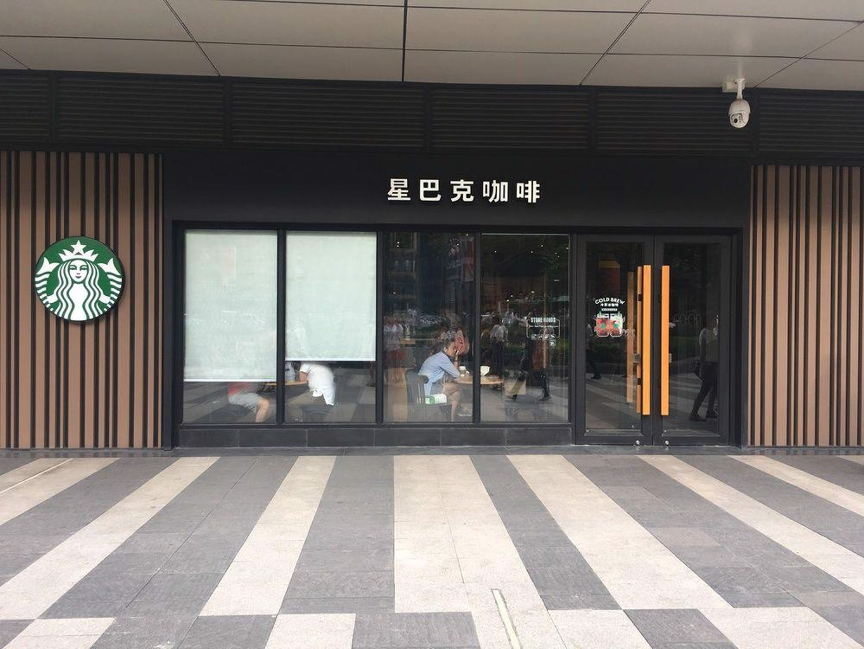 Xi'an Dragon House