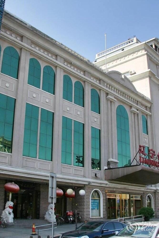 Liaoning Hotel Beijing