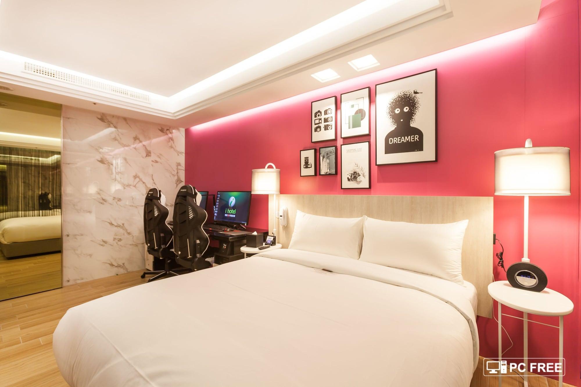 i hotel Zhongli Flagship