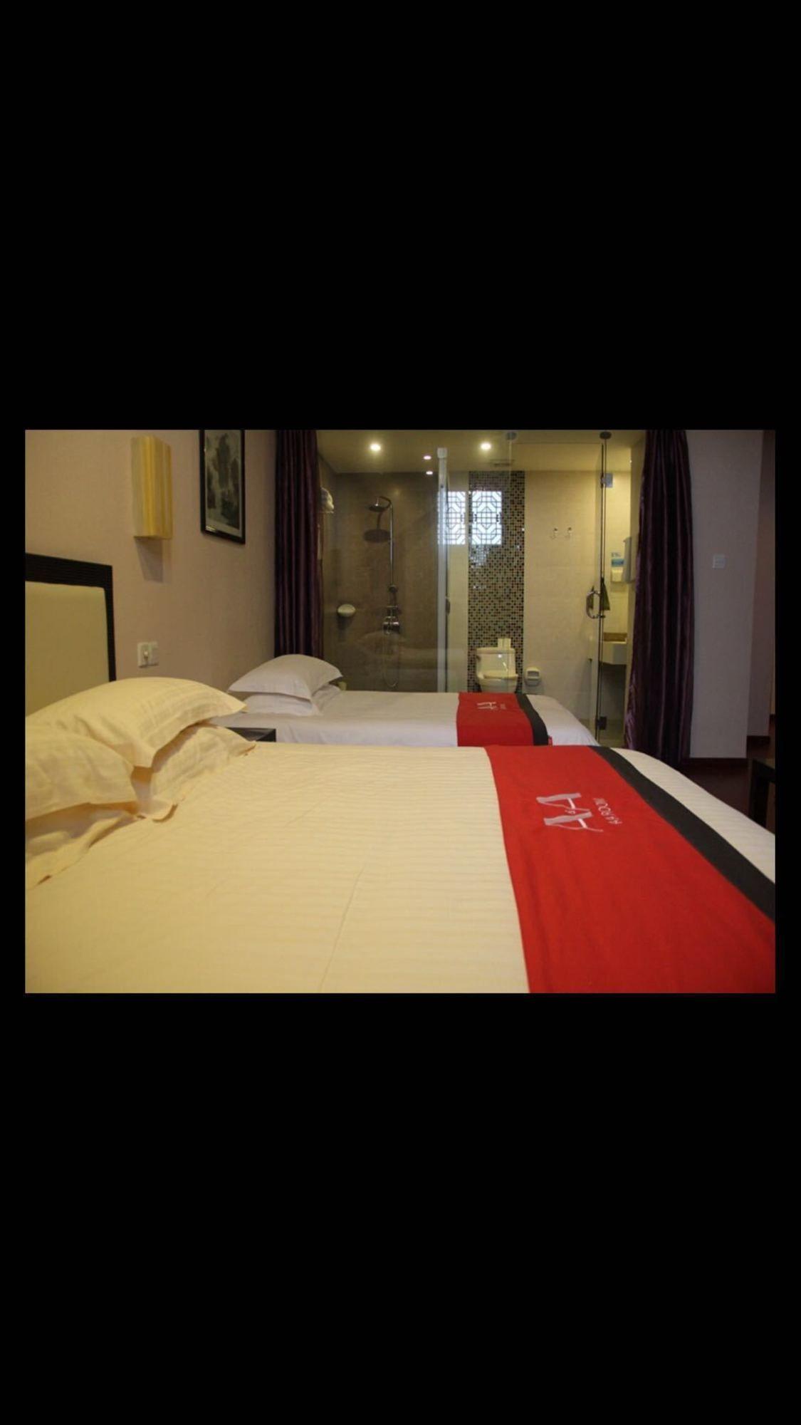 Qianshengyuan Holiday Hotel Suzhou