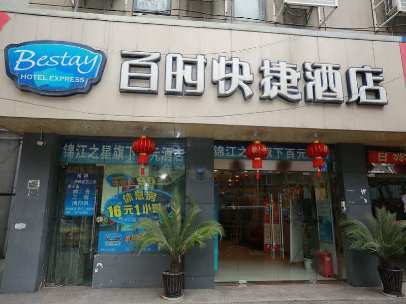Bestay Hotel Express Nanjing Fuzimiao