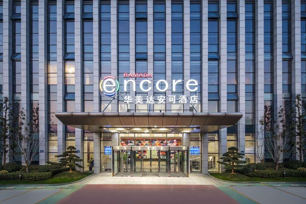 Ramada Encore Hangzhou Aoti