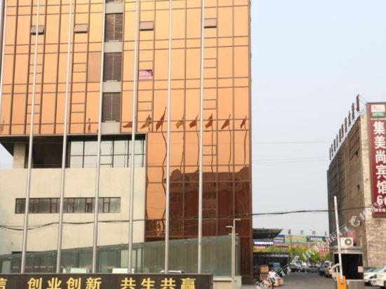 Changchun JiMeiShang Hotel