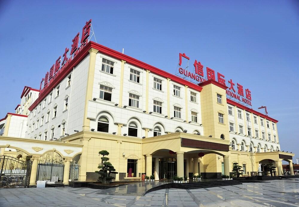Guangxin International Hotel