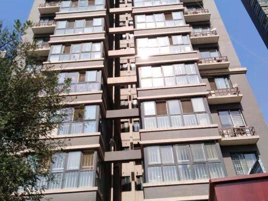 Yiren Apartment