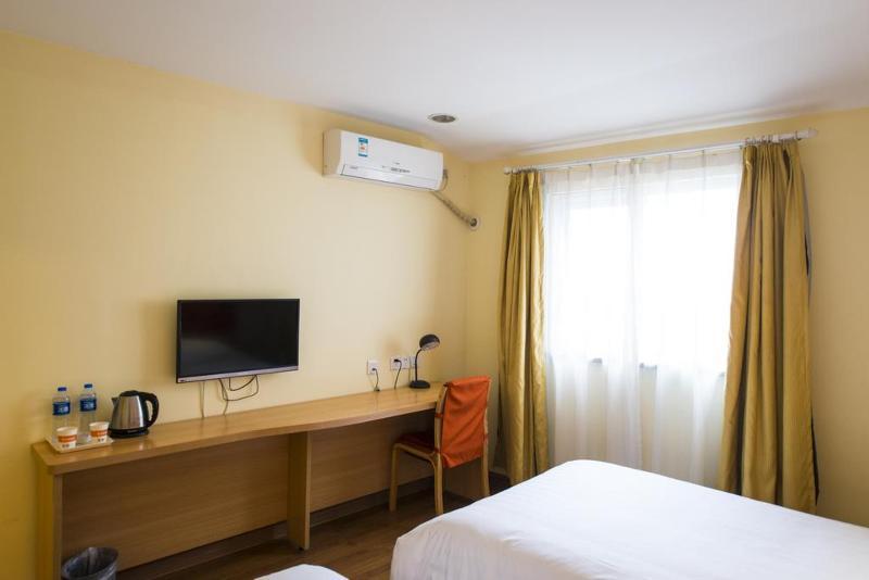 Gallery image of Home Inn Wangjinghuajiadi