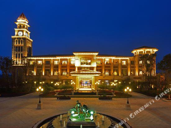 Sansheng International Coastal Club
