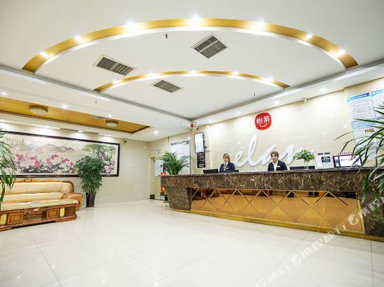 Gallery image of Elan Hotel