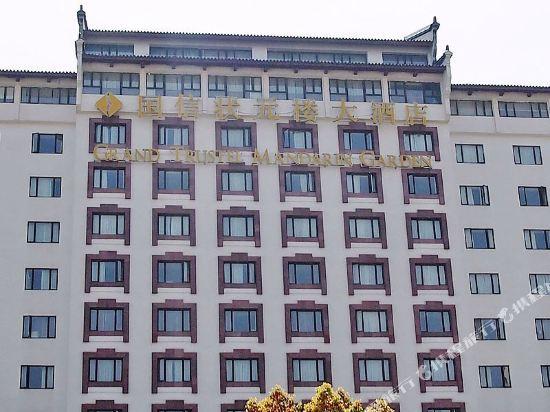 Zhuangyuan Inn