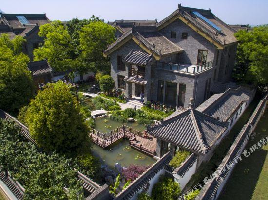 Xi'an Yard Hot Spring Hotel