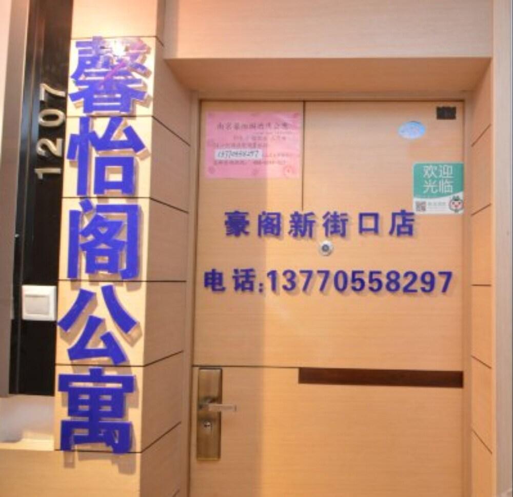Nanjing Hao Ge Hotel