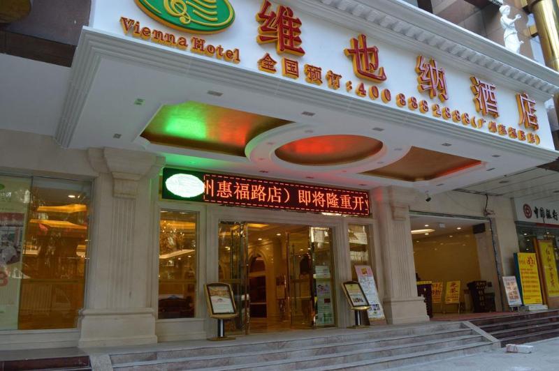 ViennaInternational Hotel Changsha West Bus Stati
