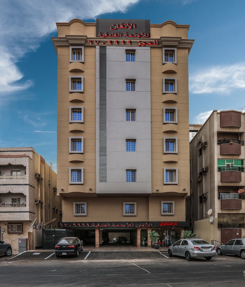 Al Itqan Apart Hotel