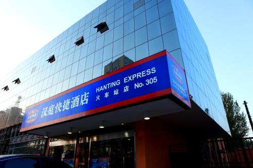 Hanting Express Baoding Train Station East Square