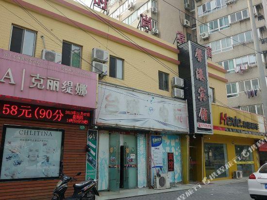 Xin'gang Hotel