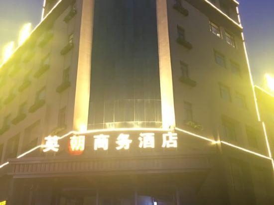 Yingchao Business Hotel changchun