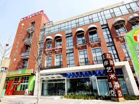 Zuo'an Arts Hotel