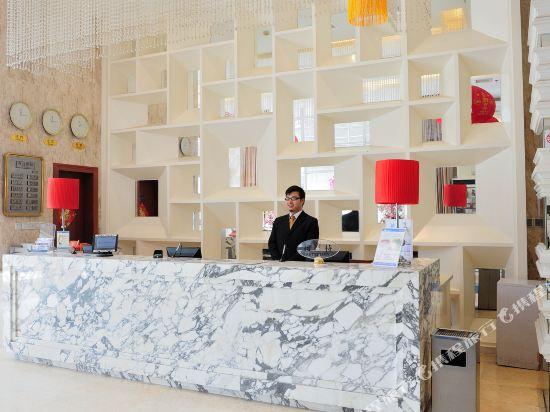 Gallery image of Hai Yuan International Hotel