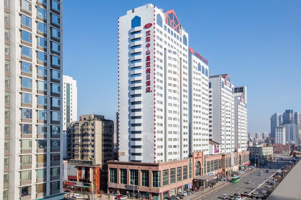 Crowne Plaza Shenyang Zhongshan